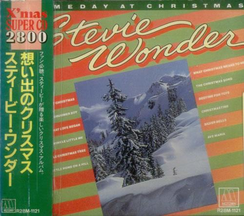 Stevie Wonder Someday At Christmas Japanese CD album (CDLP) (545154)