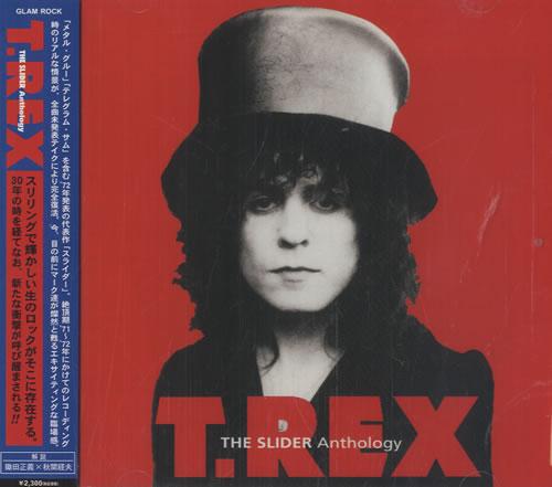 T Rex Tyrannosaurus Rex The Slider Anthology Japanese