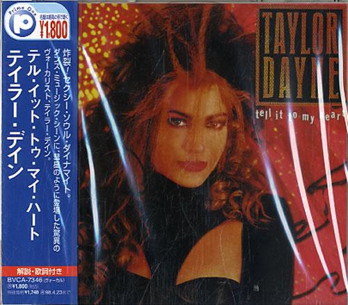 Taylor Dayne Heart Of Stone
