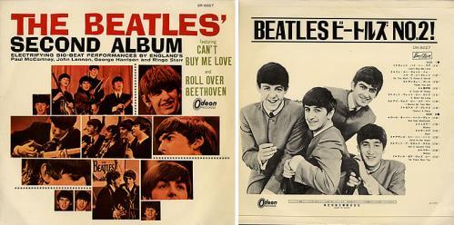 The Beatles The Beatles Second Album Japanese Version