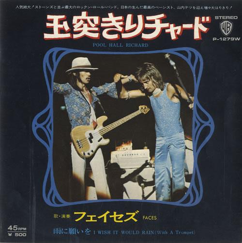 The Faces Pool Hall Richard Japanese 7 Quot Vinyl Single 7