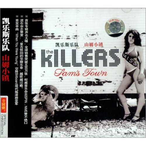 the killers  rock  sam u0026 39 s town chinese cd album  cdlp   414249