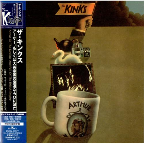 The Kinks Arthur Or The Decline And Fall Of The British