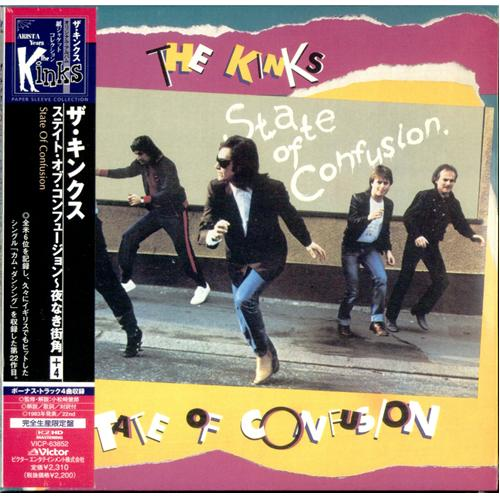 The Kinks State Of Confusion Japanese Cd Album Cdlp 401895
