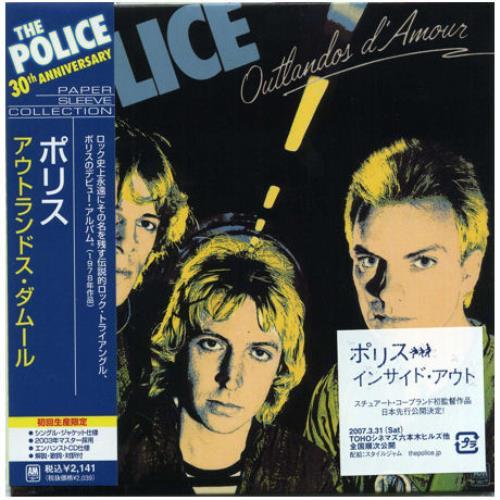 The Police Outlandos D Amour Japanese Cd Album Cdlp 381690