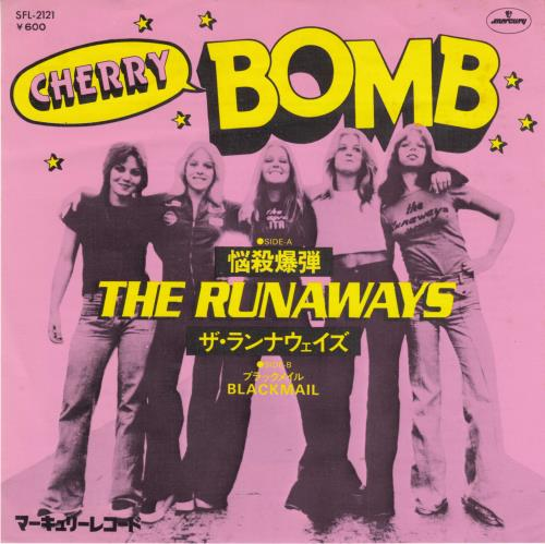 The Runaways Cherry Bomb Japanese 7 Quot Vinyl Single 7 Inch