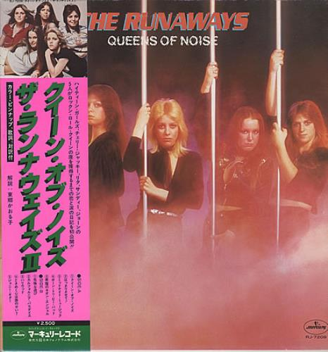 The Runaways Queens Of Noise Japanese Vinyl Lp Album Lp