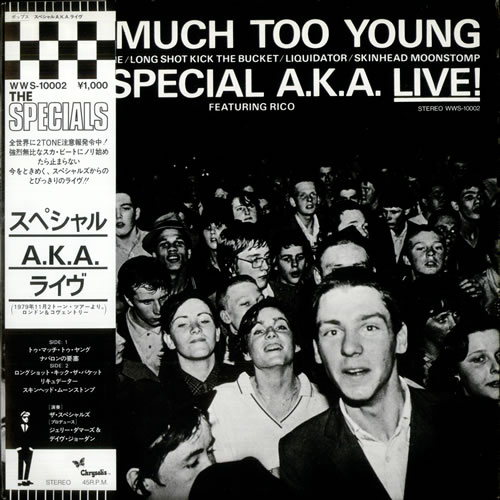 The Specials The Special A K A Live Japanese 12 Quot Vinyl