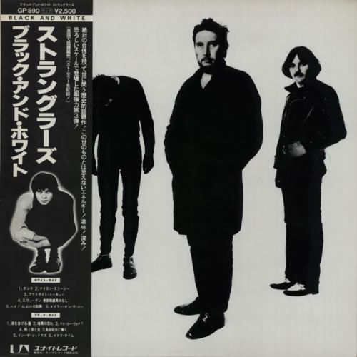 The Stranglers Black And White Poster Japanese Promo