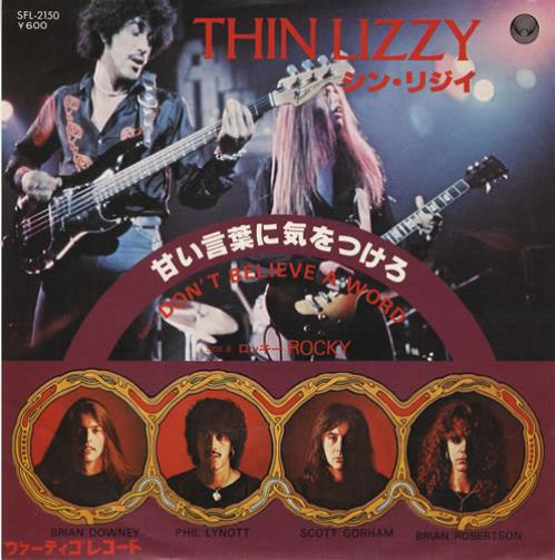 Thin Lizzy Don T Believe A Word Japanese Promo 7 Quot Vinyl
