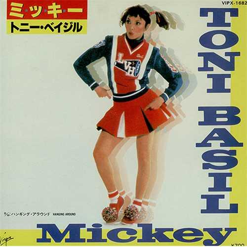 toni basil – hey mickey перевод