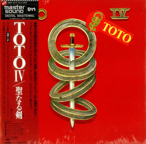 Toto Toto Iv Sealed Sticker Postcard Japanese Vinyl Lp