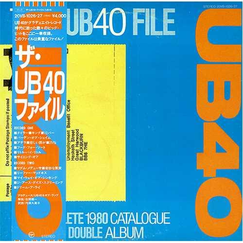 Ub40 Labour Of Love Vinyl Ub40 Labour Of Love Www
