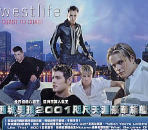 westlife coast to coast taiwanese 2 cd album set double