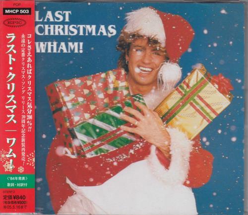 Wham Last Christmas Japanese Cd Single Cd5 5 Quot 306703