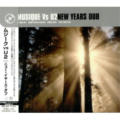 U2 New Year's Day Records, LPs, Vinyl and CDs - MusicStack