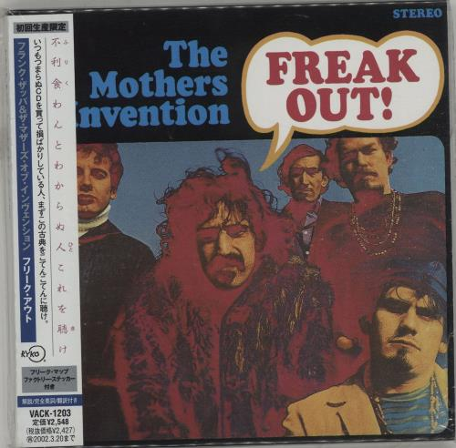 Frank Zappa Freak Out Records Lps Vinyl And Cds