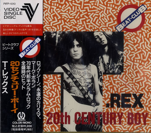 Xem Phim 20th Century Boy: T-rex Records, LPs, Vinyl And CDs