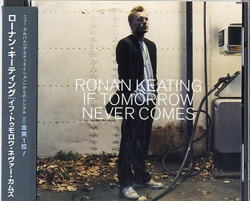 tomorrow never comes
