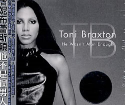 Tori black tie
