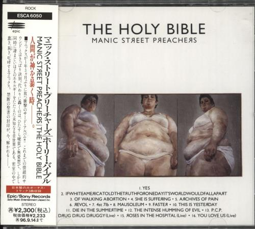 Click to view product details and reviews for Manic Street Preachers The Holy Bible 1994 Japanese Cd Album Esca 6050.