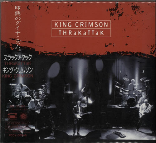 Click to view product details and reviews for King Crimson Thrakattak 1996 Japanese Cd Album Pccy 00946.