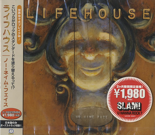 Lifehouse Greatest Hits Vinyl Lifehouse Records Lps Vinyl
