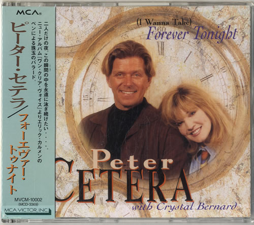 Click to view product details and reviews for Peter Cetera I Wanna Take Forever Tonight 1995 Japanese Cd Single Mvcm 10002.