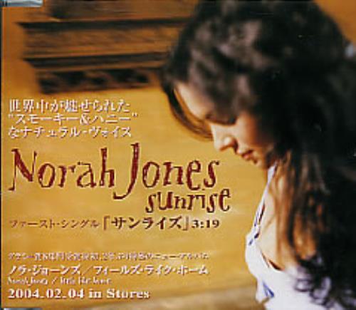 Norah Jones Sunrise Records Lps Vinyl And Cds Musicstack