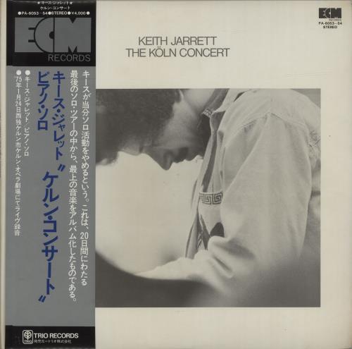 Keith Jarrett The Koln Concert Records Lps Vinyl And Cds