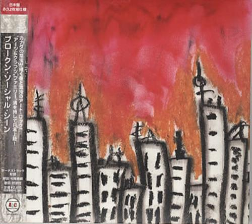 Click to view product details and reviews for Broken Social Scene Broken Social Scene 2005 Japanese 2 Cd Album Set Pccy 01759.