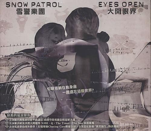 Snow Beat ~ Eyes Open (new)