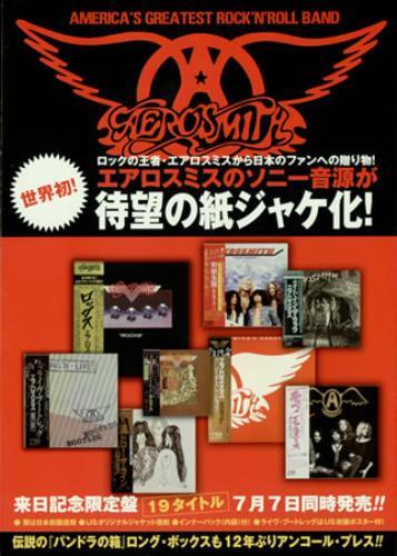 CHEAP Aerosmith Japanese Back Catalogue 2004 Japanese handbill HANDBILL 25209789311 – General Clothing
