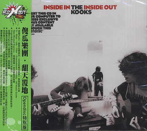 The Kooks Inside In Inside Out Records Lps Vinyl And Cds