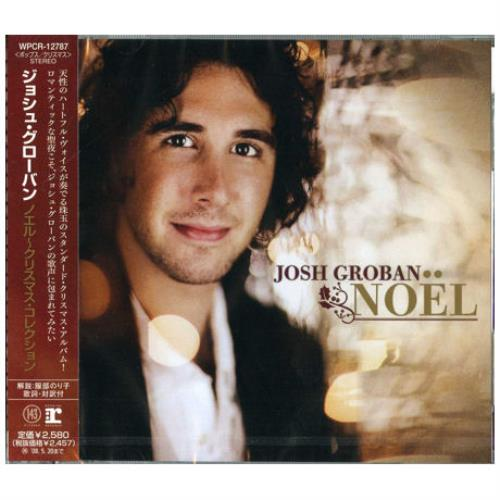 Josh Groban Noel Records, LPs, Vinyl and CDs - MusicStack