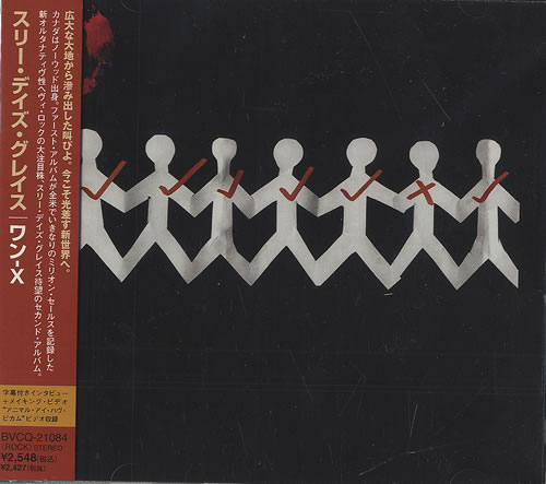Three Days Grace Records Lps Vinyl And Cds Musicstack
