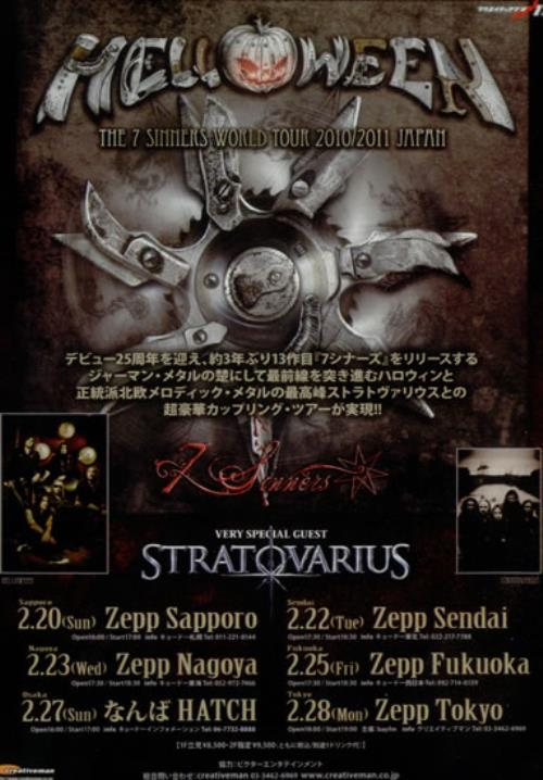Click to view product details and reviews for Helloween The 7 Sinners World Tour 2011 Japanese Handbill Set Of Two Handbills.