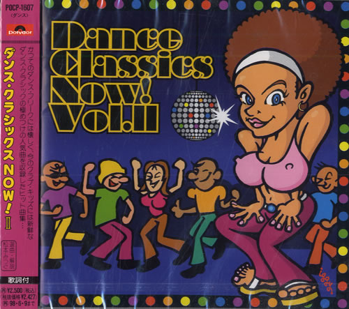 Click to view product details and reviews for Various Artists Dance Classics Now Volume 2 1996 Japanese Cd Album Pocp 1607.