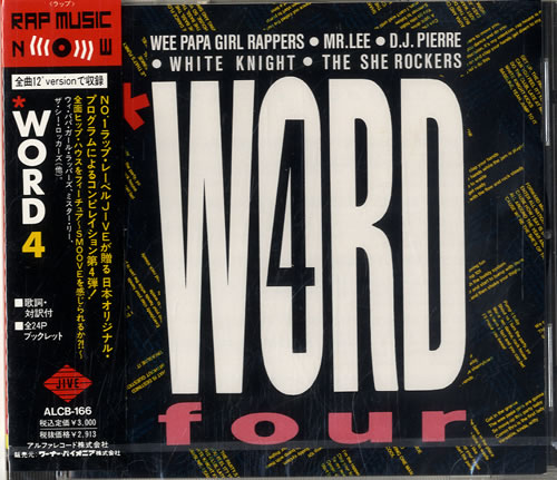 Click to view product details and reviews for Various Hip Hop Rap Word 4 1990 Japanese Cd Album Alcb166.
