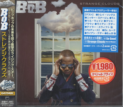 Click to view product details and reviews for Bob Strange Clouds Sealed 2012 Japanese Cd Album Wpcr 14412.