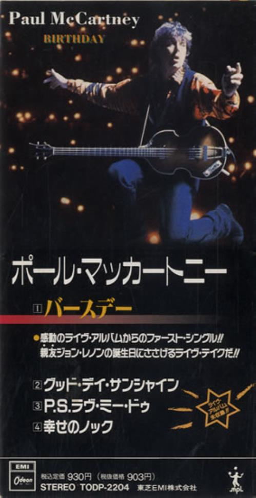 Click to view product details and reviews for Paul Mccartney And Wings Birthday Lyrics 1990 Japanese 3 Cd Single Todp 2204.