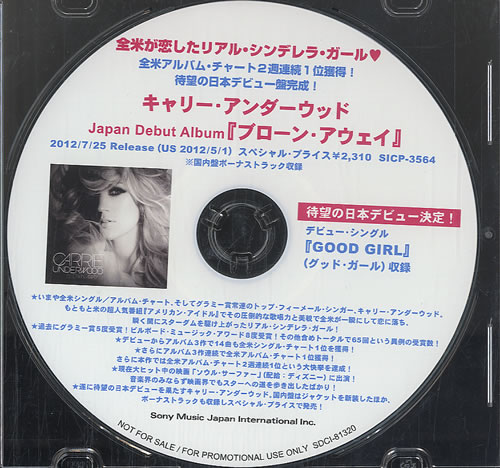 Click to view product details and reviews for Carrie Underwood Good Girl 2012 Japanese Cd R Acetate Cd R Acetate.