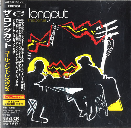 Click to view product details and reviews for The Longcut A Call And Response 2006 Japanese Cd Album Eicp 638.