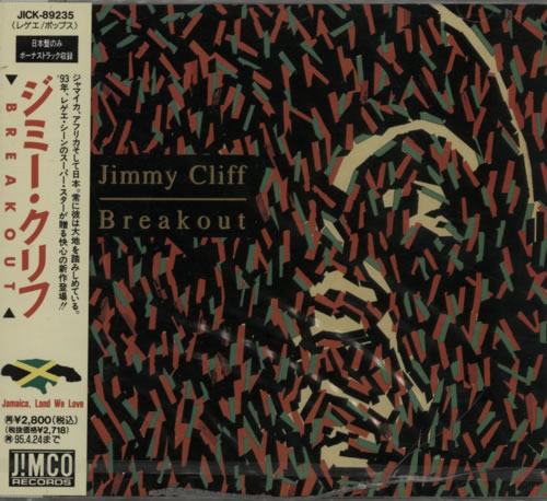 Click to view product details and reviews for Jimmy Cliff Breakout 1993 Japanese Cd Album Jick 89235.