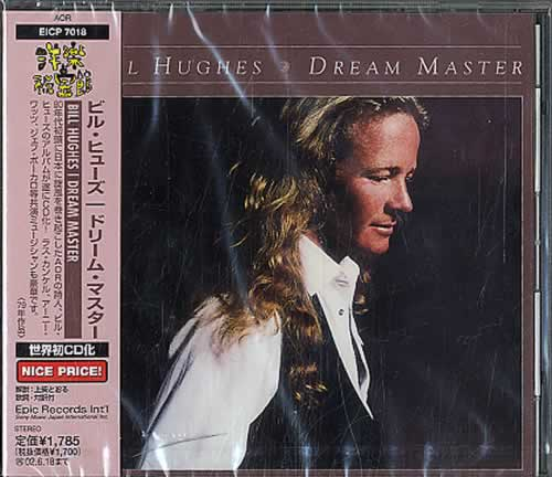 Click to view product details and reviews for Bill Hughes Dream Master 2002 Japanese Cd Album Eicp7018.