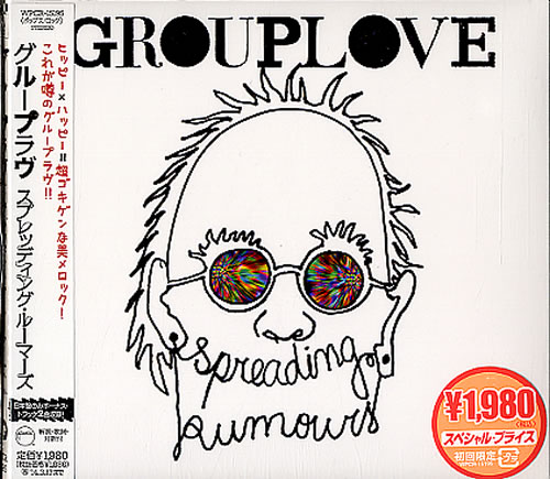 Click to view product details and reviews for Grouplove Spreading Rumours 2013 Japanese Cd Album Wpcr 15195.