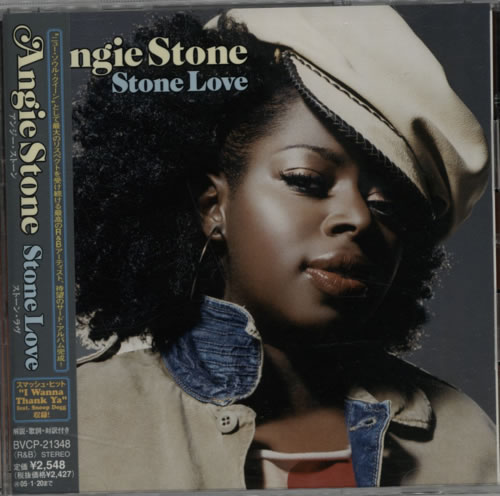Click to view product details and reviews for Angie Stone Stone Love 2004 Japanese Cd Album Bvcp 21348.