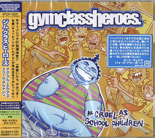 Click to view product details and reviews for Gym Class Heroes As Cruel As School Children Sealed 2006 Japanese Cd Album Wpcr 12629.