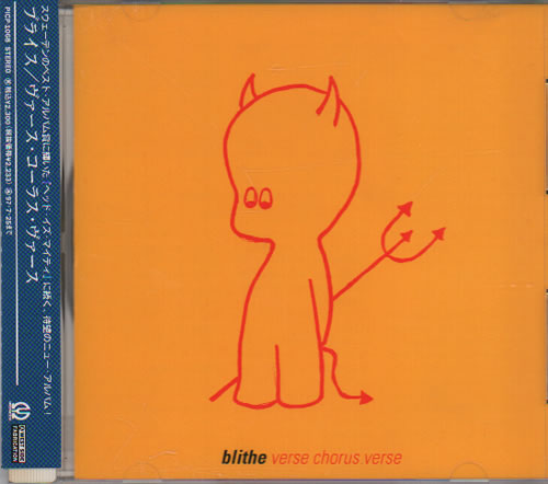 Click to view product details and reviews for Blithe Verse Chorus Verse 1995 Japanese Cd Album Picp 1068.