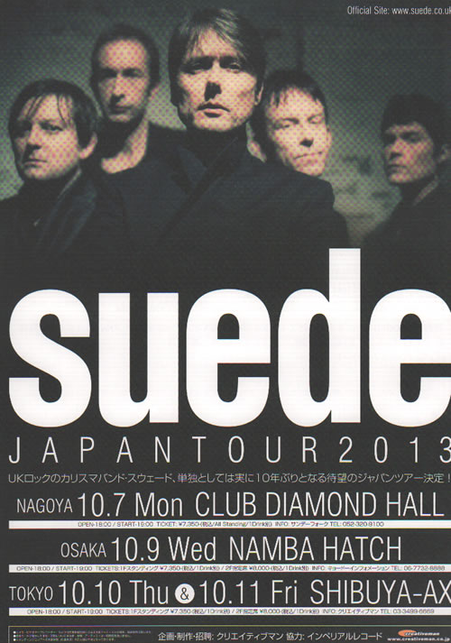 Click to view product details and reviews for Suede Japan Tour 2013 2013 Japanese Handbill Handbill.